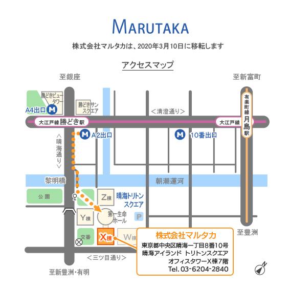 MARUTAKA_accessmap